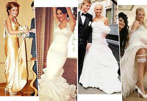 Громкие свадьбы