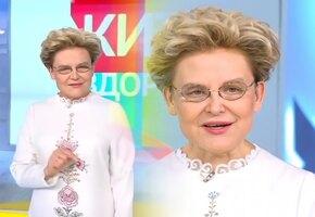 Елена Малышева в «Жить здорово» рассказала, как сохранить зрение до старости