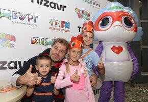 Интернет-кинотеатр tvzavr провел праздник для детей