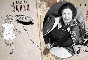 Валентина Осеева: как сложилась судьба той самой Динки, когда она выросла в двадцатый век
