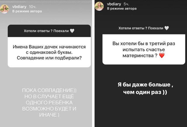 instagram/vbdiary
