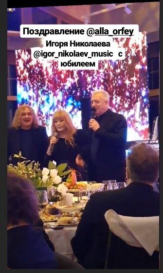Алла Пугачева поздравляет Игоря Николаева
