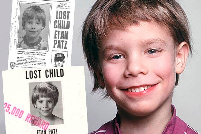 История 6-летнего Итана Патца, навсегда изменившего систему поиска детей вСША
