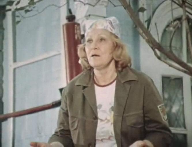 Дыня (1982)