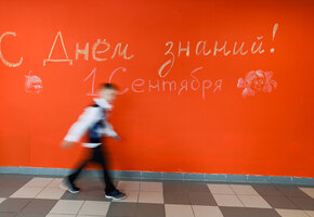 «Пока мне всё нравится»: самый одинокий первоклассник пошёл в школу в селе Заря