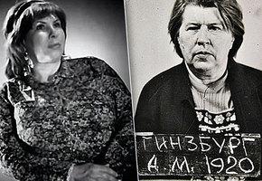 Истории трёх женщин, которые были казнены во времена СССР