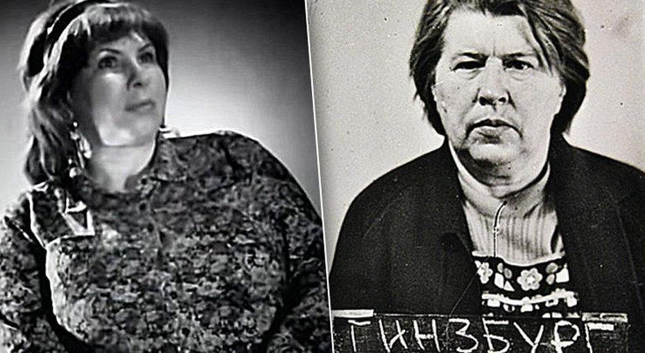 Истории трех женщин, которые были казнены во времена СССР