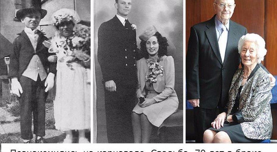 Настоящая любовь вечна. Трогательные фотографии семейных пар «тогда» и«сейчас»