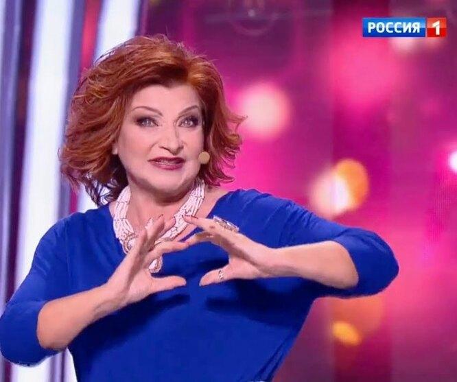 Елена Степаненко  похудела фото