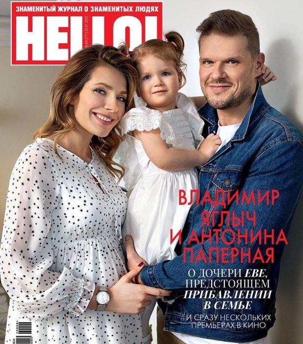 Антонина Паперная иВладимир Яглыч сдочерью фото