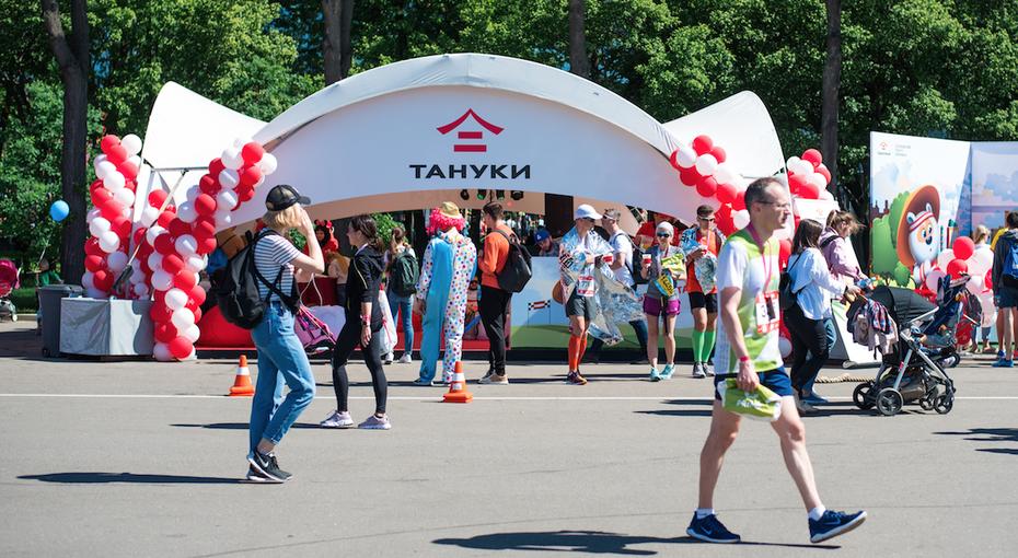 «Тануки» поддержит бегунов наАбсолют Московский марафон