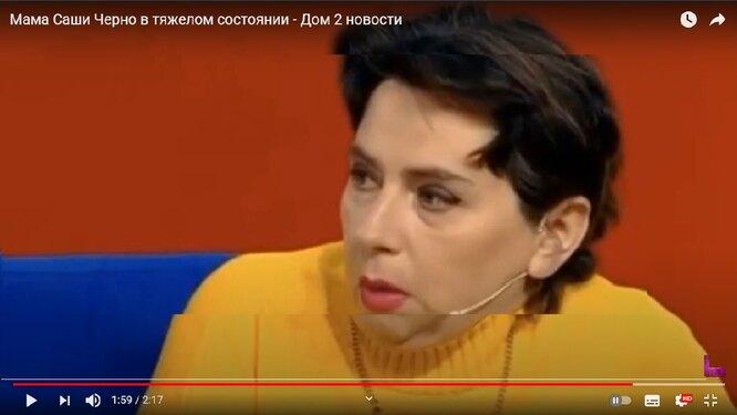 Мама Саши Черно, кадр YouTube фото