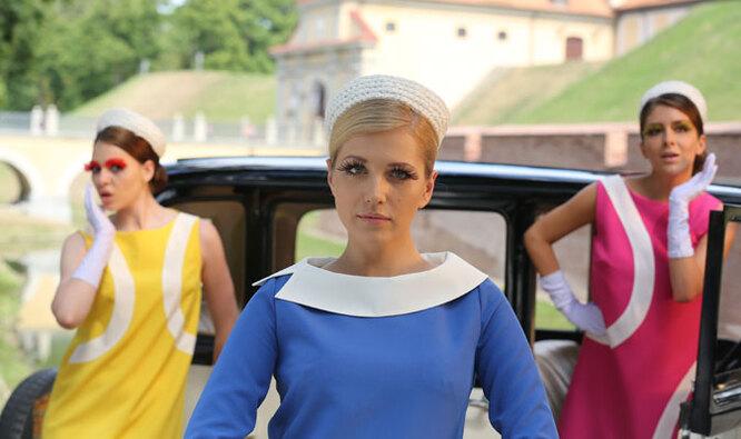 Королева красоты (2015)