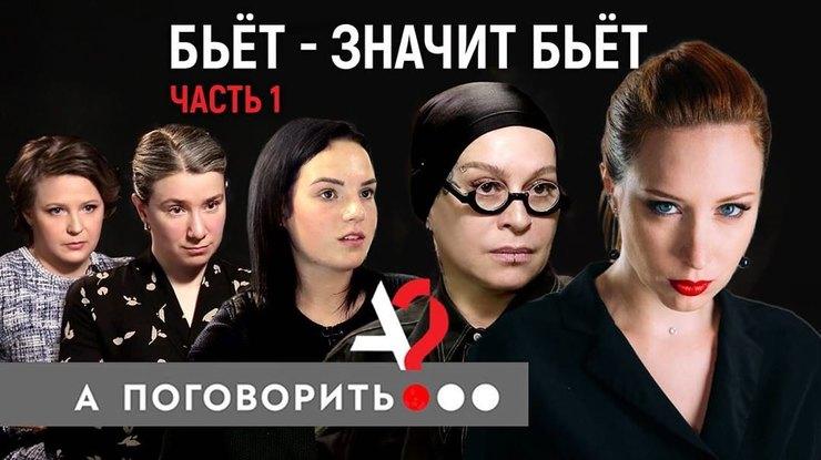 Ирина Шихман, заставка кфильму