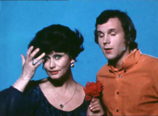 Повесть об одной любви (1979)