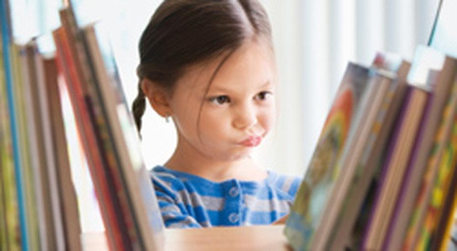Почему дети нечитают?