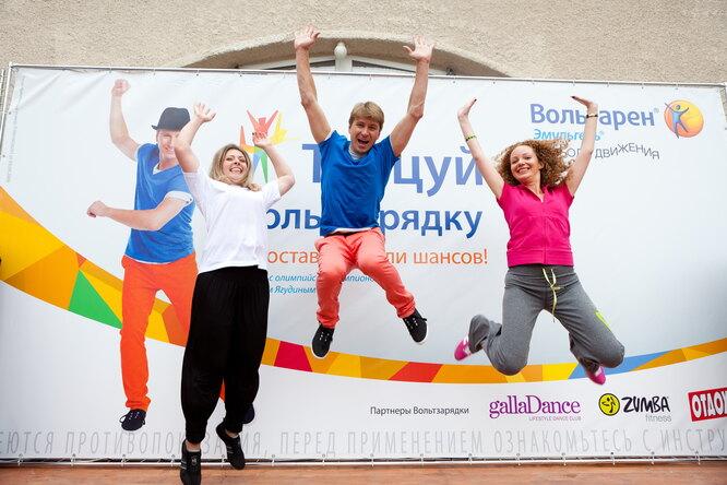 Танцуй Вольтзарядку