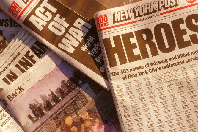Пресса после 11 сентября 2001 года