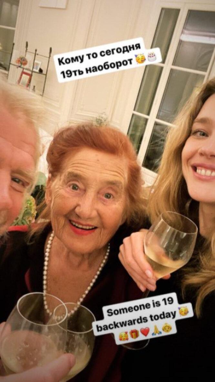 Наталья Водянова (справа) с бабушкой (посередине) и дядей