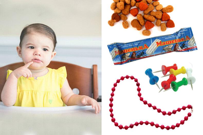 12  неожиданных вещей, которые может проглотить ребенок
