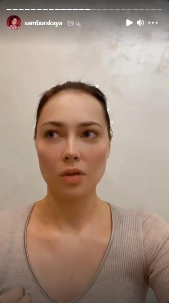 Настасья Самбурская, кадр из Instagram-Stories фото