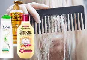 Береги волосы в холода! Как устранить ломкость и выпадение волос