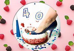 Когда вам «за 40»: шесть вещей, которые можно впервые сделать в этом возрасте