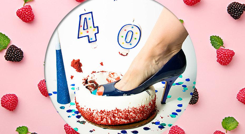 Когда вам «за 40»: шесть вещей, которые можно впервые сделать вэтом возрасте