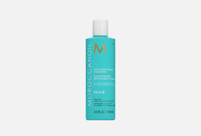 Moroccanoil Moisture Repair Shampoo, 1590 руб