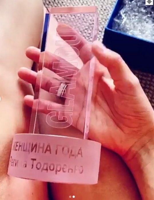 приз гламур