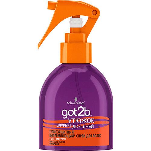 Выпрямляющий спрей для волос, Got2B, 449 руб