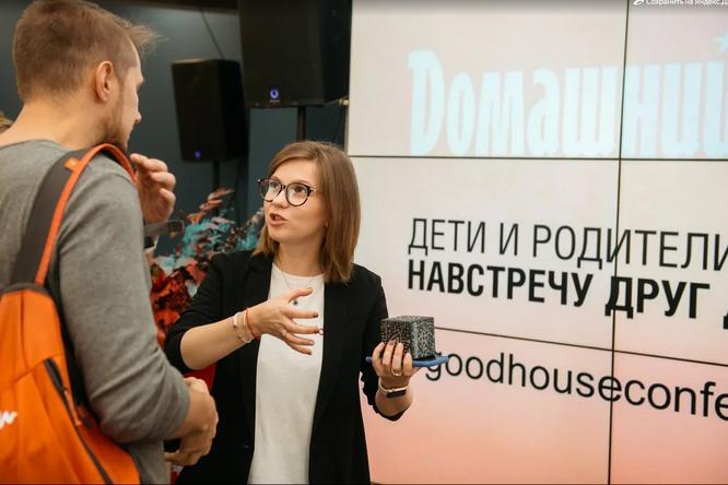 Анастасия Екушевская и участники конференции