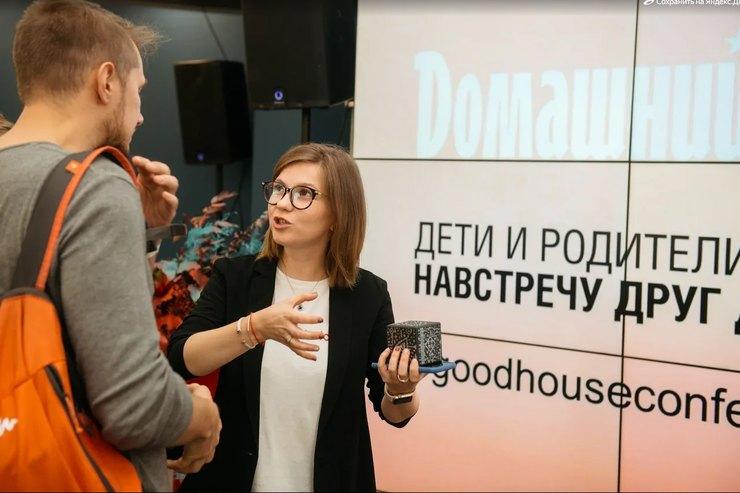Анастасия Екушевская иучастники конференции