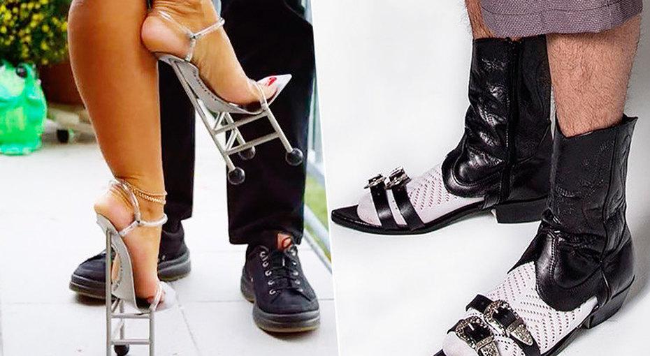Модные чудовища! Уродливая обувь, которая вас поразит