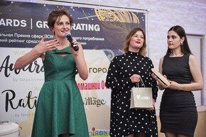 Открыто онлайн-голосование Премии осознанного потребления Green Awards