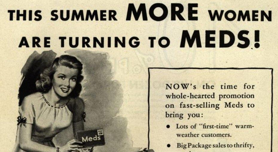 Главное, чтобы удобно ибыстро: Кто икак изобретал средства, чтобы женщинам проще жилось сменструациями