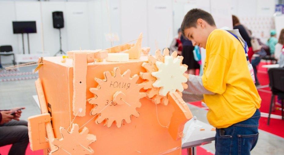 Открыт московский этап конкурса проектов технического творчества длядетей иподростков