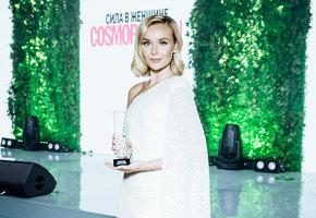 Cosmopolitan отметил 25 лет вРоссии