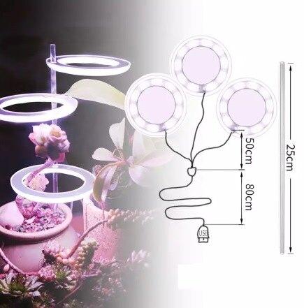 Кольцевой растительный светильник Angel Three Ring Grow, 1 469 руб. 30 к.