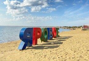 «Мёртвое море» в Сибири: туризм на озере Большое Яровое