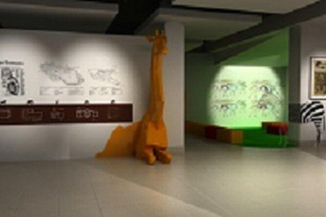 Выставка «Как построить зоопарк?»