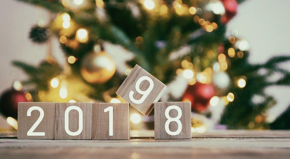9 искренних историй отом, как сдержать новогодние обещания