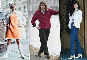 Как менялась офисная мода в России за последние 70 лет