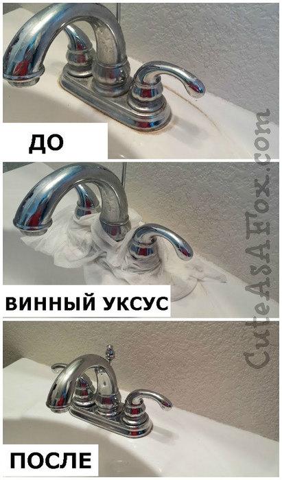 17 лайфхаков по наведению чистоты в доме
