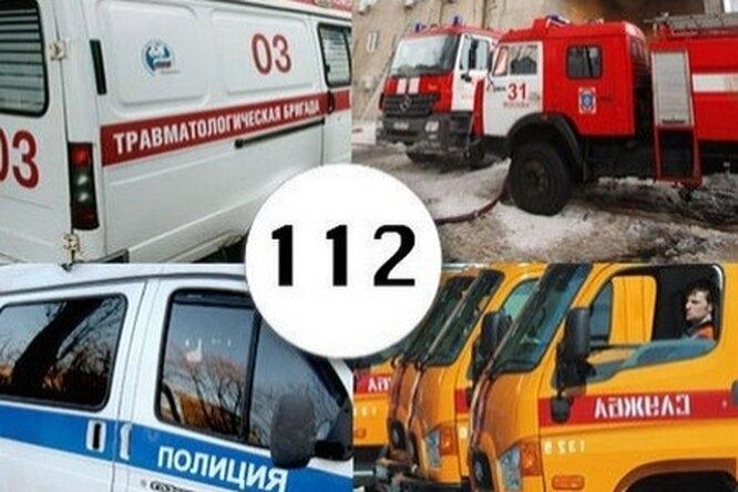 Единая служба помощи 112