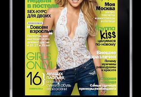 Cosmopolitan в iPad: читай и трогай