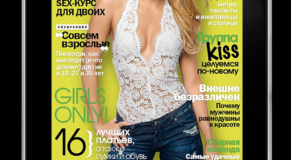 Cosmopolitan вiPad: читай итрогай