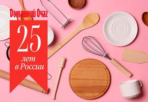 Золотые лайфхаки Домашнего Очага. Часть 4. Как сделать 2 блюда в одном противне?