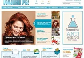 Goodhouse.ru в новом формате