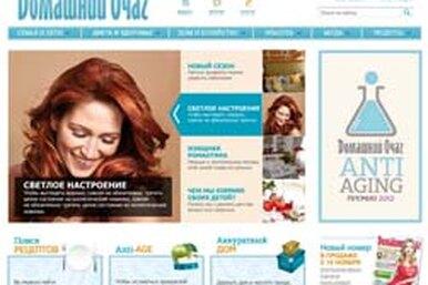 Goodhouse.ru вновом формате
